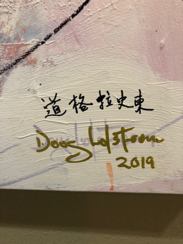 May writes Doug's name in Chinese